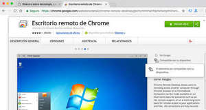 escritorio-remoto-chrome
